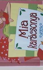 A neveletlen hercegnő naplója / Mia karácsonya