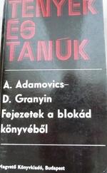 Fejezetek a blokád könyvéből