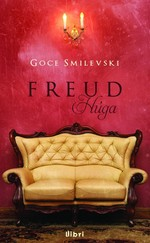 Freud húga