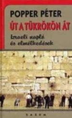Út a tükrökön át - Izraeli napló és elmélkedések