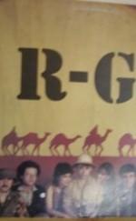 R-GO nagylemez/ 299