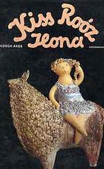 Kiss Roóz Ilona