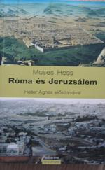 Róma és Jeruzsálem