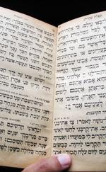 Héber imakönyv (héber nyelvű)
