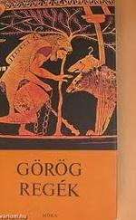 Görög regék