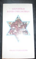 Szentföld Dávid csillagában