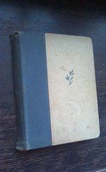 Jaguár és más történetek