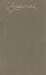 Széphistóriák (ÚJszerű kötet)
