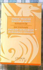 Angol - magyar, magyar - angol kisszótár