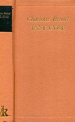 Jane Eyre (A világirodalom klasszikusai)