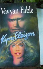 Kyra Eleison