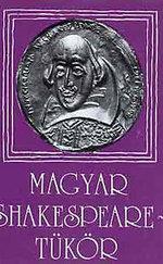 Magyar Shakespeare-tükör