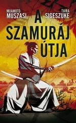 A szamuráj útja