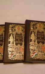 Magyarország és Erdély eredeti képekben