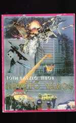 Nevető város (sci-fi ritkaság)