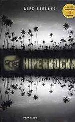 Hiperkocka