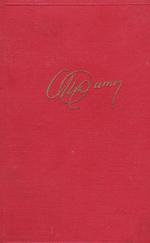 A holt kéz 1-2. kötet egybekötve (RITKA) 1800 Ft