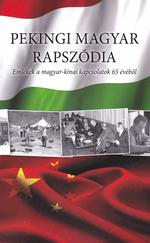 Pekingi Magyar rapszódia (ÚJ és RITKA kétnyelvű kötet)