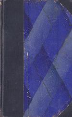 Hét darab, antik szépirodalmi mű, egyedi kötésben