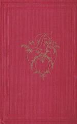 Zrínyi a költő 1. kötet