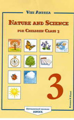 Nature and Science For Children Class 3