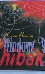 Windows 95 hibák