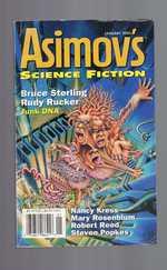 Asimov's Science Fiction Magazin 2003 januári szám