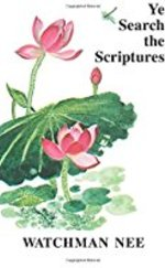Thumb ye search the scriptures